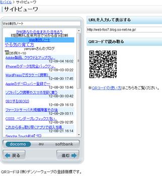 emu_goo.jpg