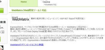expressweb01.jpg