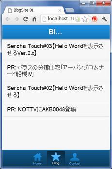 sencha23.jpg