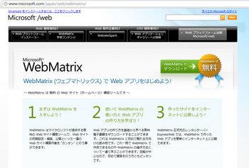 webmatrix01.jpg
